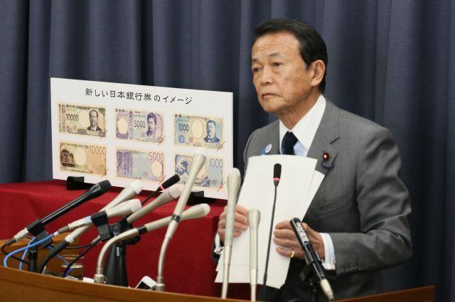 新しい日本銀行券について説明する麻生太郎財務相=2019年4月9日、東京・霞が関、鬼室黎撮影