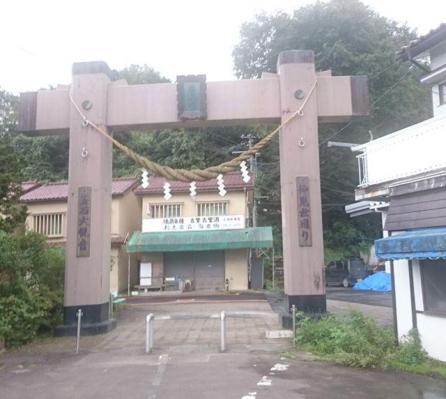 「釜石大観音」の参道の入り口