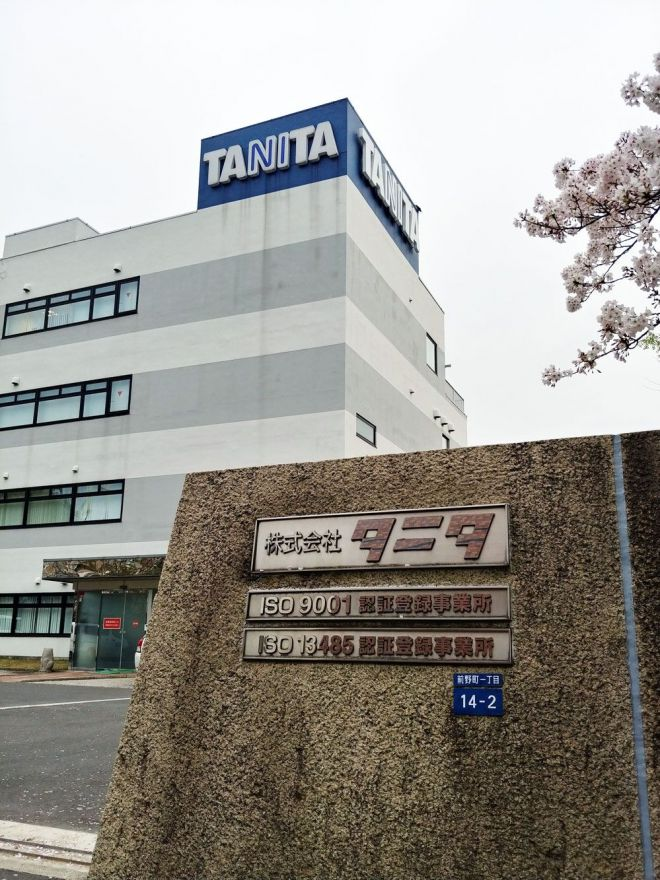 東京都板橋区にあるタニタ本社