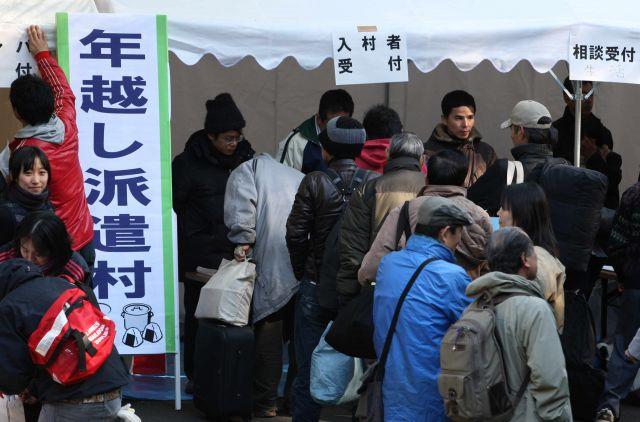 東京・日比谷の派遣村の窓口にできた行=2008年12月31日