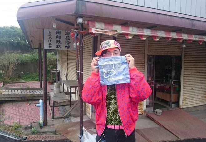 「KAMAISHI」の文字が入ったおみやげを保護できました