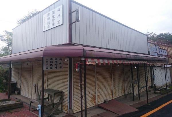 目的の「釜石大観音」の仲見世通りのお店はシャッターが閉まっていた