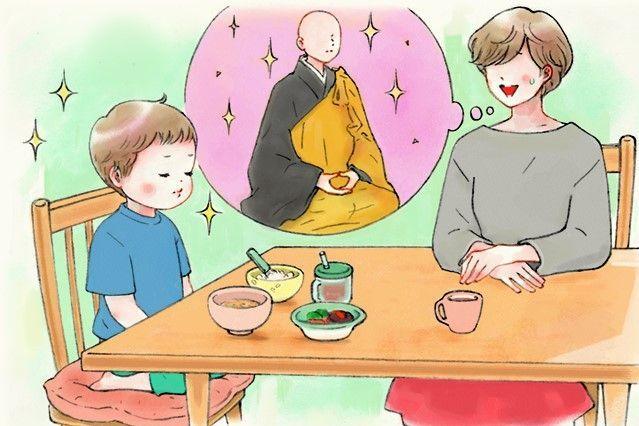 注意されると寝る息子。さながら修行僧のよう=イラスト・minchiさん