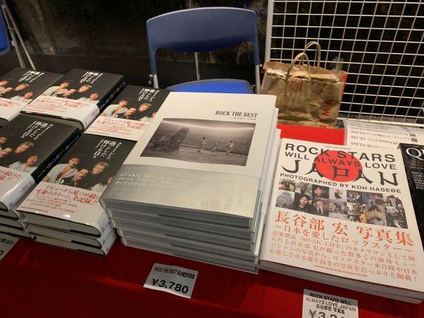 シンコーミュージック・エンタテイエントが発行するクイーン関連本