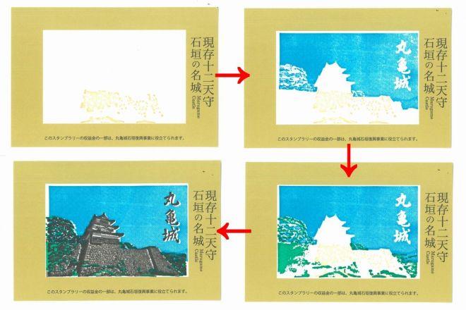 スタンプを重ねるたびに丸亀城が完成します