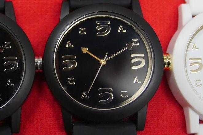 愛のうんこ時計