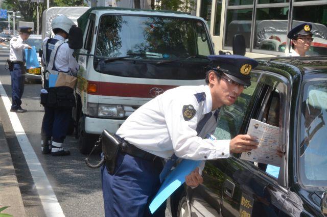 2016年の伊勢志摩G7サミットの際は、首脳らが宿泊予定の名古屋市で愛知県警が交通規制や検問実施についてドライバーにビラを配って伝えた=16年5月