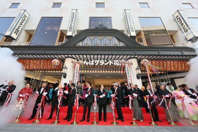 吉本新喜劇が見られる劇場「なんばグランド花月」。2017年12月にはリニューアルの式典があった。吉本興業の本店も同じビルにある=大阪市中央区難波千日前