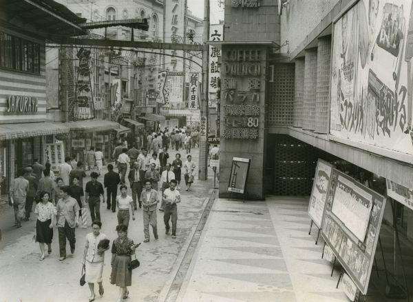 吉本興業「千日前グランド劇場」前を行き交う人たち。この翌月から劇場名を「なんば花月劇場」にした=1963年6月、大阪市中央区難波千日前