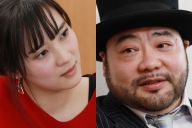 「何も成し遂げない人生」について語り合った髭男爵の山田ルイ53世さんとアイドルを経てライターになった大木亜希子さん=瀬戸口翼撮影