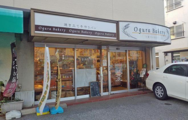 千葉県流山市で20年以上続くパン屋「小倉ベーカリー」