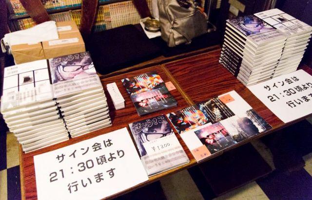 モカさんは漫画本を出版し、サイン会をしたこともある=モカさん提供