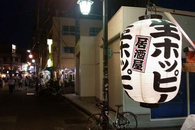 東京・浅草の「ホッピー通り」