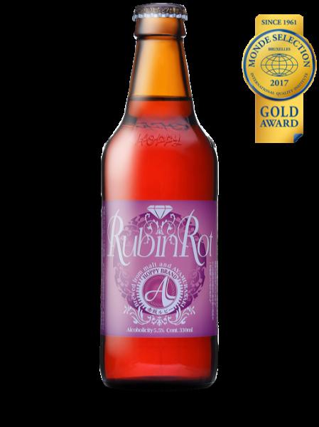 赤坂ビール ルビンロート。綾紫いもの天然色素を生かしたルビー色のお酒=ホッピービバレッジのホームページより