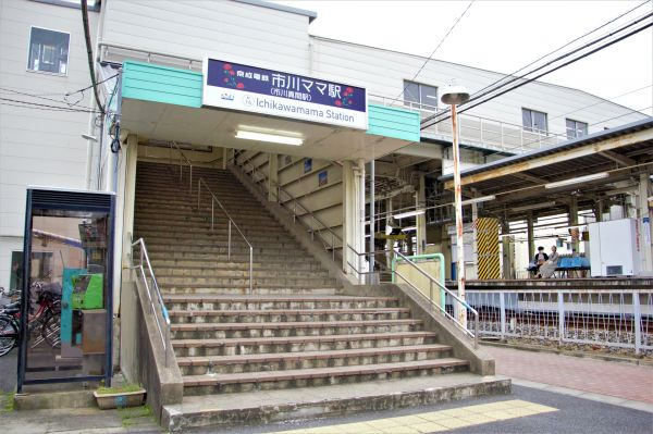 市川真間駅の駅名看板が「市川ママ駅」になっています