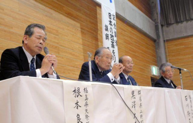 矢祭町の根本良一町長(左、当時)らの呼びかけで、国主導の合併に異議を唱えるフォーラムが開催された。110自治体の関係者らが集まった=2003年2月、長野県栄村