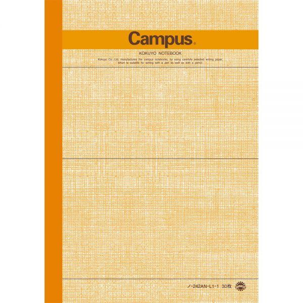 キャンパスノートの「あのころノート」。1975年の初代の復刻版