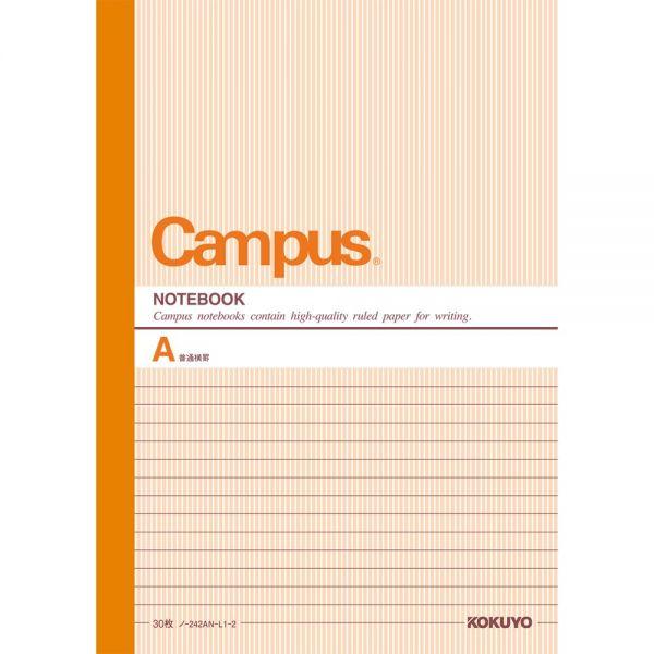 キャンパスノートの「あのころノート」。1983年の2代目の復刻版