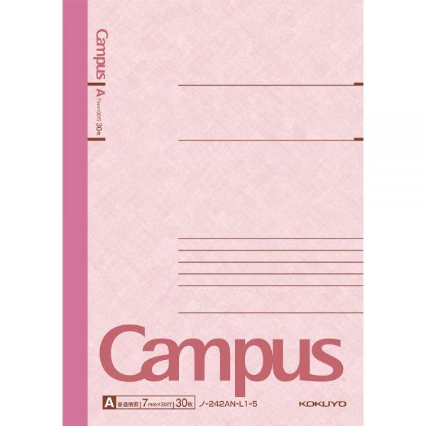 キャンパスノートの「あのころノート」。2011年の5代目の復刻版