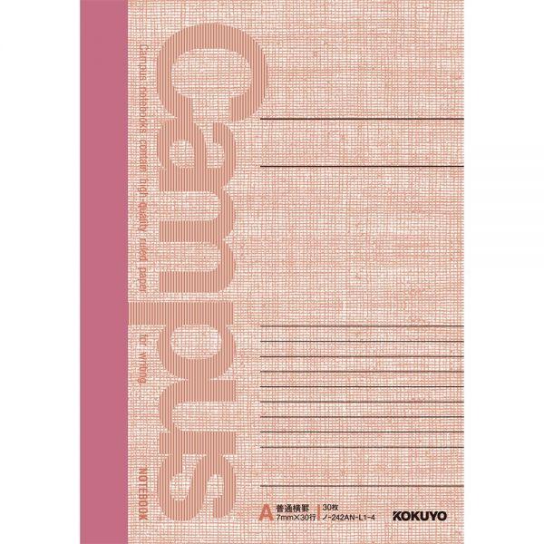 キャンパスノートの「あのころノート」。2000年の4代目の復刻版