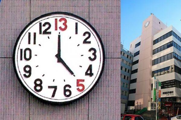 早稲田予備校・東京本校の「13時時計」