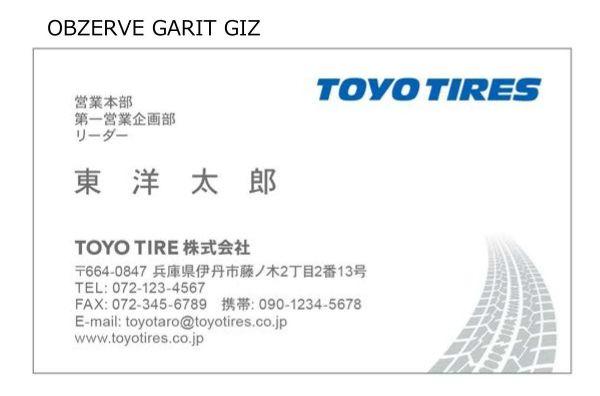 TOYO TIREの名刺見本。トレッドパターンが印刷されていて、全7種類から選べます