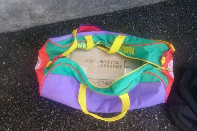 道中ずっとこのバッグを持ち歩いていた