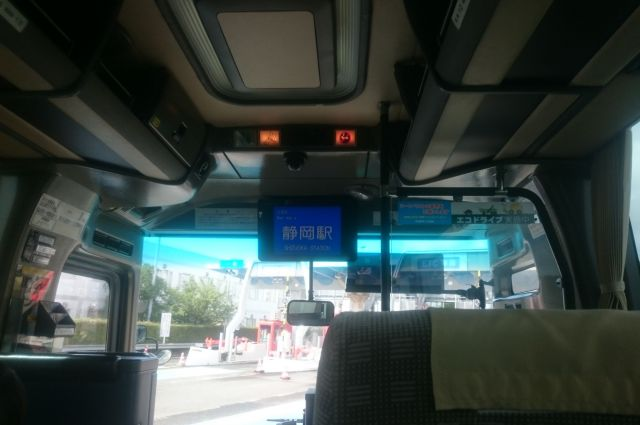 まず、バスで静岡駅に向かう