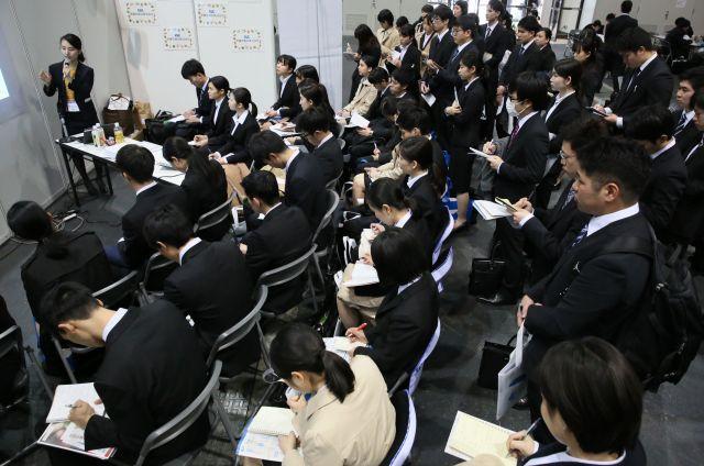 今年の就活解禁日に開かれた企業説明会