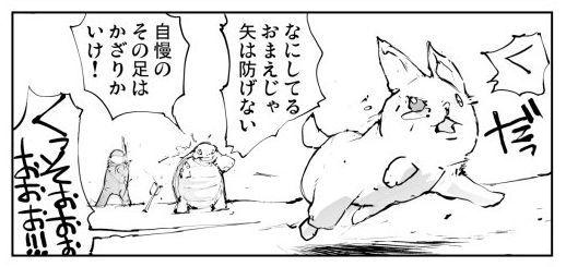 漫画「うさぎとかめの友情」の一場面