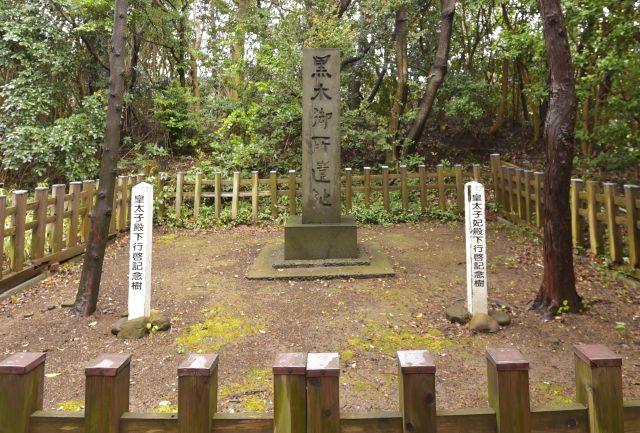 後醍醐天皇の行在所といわれる黒木御所跡