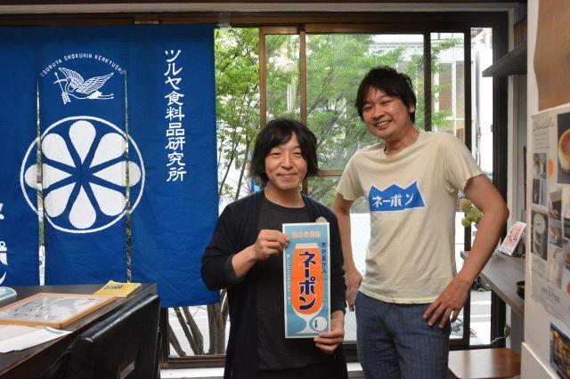 田中さんはネーポン好きが高じてのれんやTシャツなども制作した