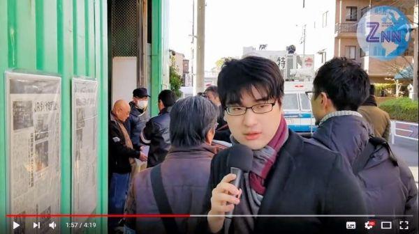 中核派全学連がユーチューブに上げた動画。高原恭平委員長が家宅捜索の様子をリポートしている