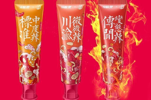 中国のSNSで話題になっている「冷酸霊」の火鍋歯磨き粉