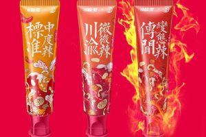 火鍋味の激辛歯磨き粉、中国SNSで話題 「言葉で表現できない辛さ」