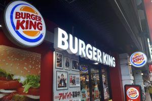 2割閉店のバーガーキング、福井や鳥取では健在 イオンはなくても…