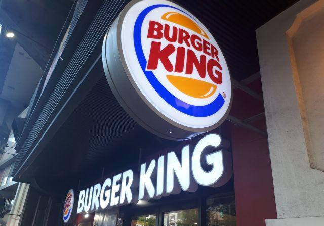 バーガーキングの店舗=福岡市博多区