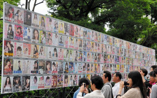 「総選挙」に合わせて日本武道館の横にメンバーの「選挙ポスター」が掲示された=2012年6月6日、千代田区北の丸公園