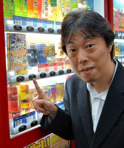 野村さんと自販機