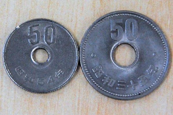 今の50円玉(左)と昔の50円玉