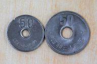 現在の50円玉(左)と一回り大きい50円玉。右は昭和35年製造で、完全未使用品なら1万5千円