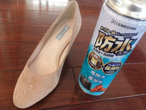 セメダインの防水スプレー(右)と、スプレー後に水をはじいている靴(左)