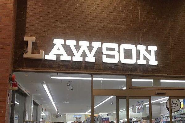 LAWSONの「L」だけ消灯しているローソン道後ハイカラ通店