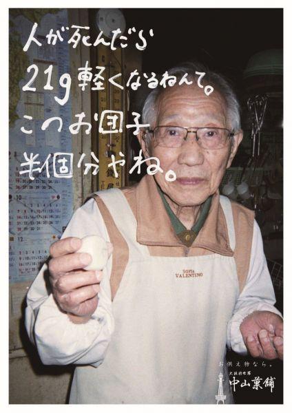 新世界市場ポスター展向けに作られたポスター新世界市場ポスター展向けに作られたポスター