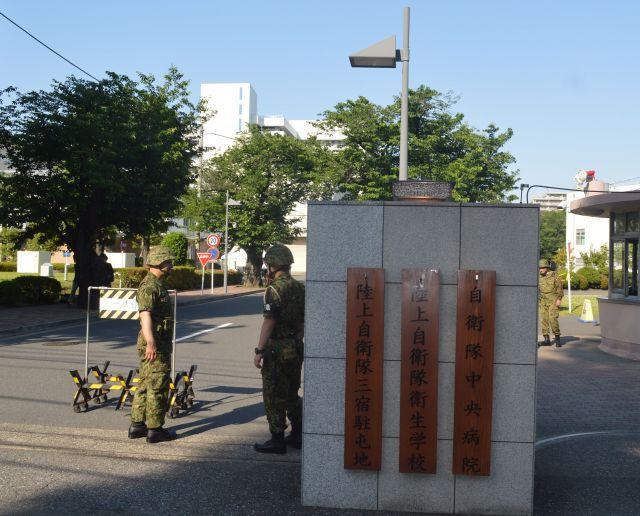 自衛隊中央病院や陸上自衛隊衛生学校がある陸自三宿駐屯地の正門。病院は左奥の白い建物