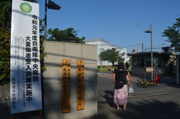 東京・世田谷の陸上自衛隊三宿駐屯地。5月25日、駐屯地内の自衛隊中央病院で首都直下地震対応の訓練があった。ふだん病院を使う一般の人も出入りするこの正門はそれほどものものしくない。