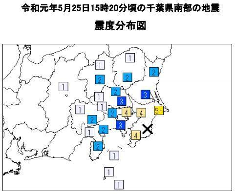 5月25日午後、自衛隊中央病院での首都直下地震訓練の最中に、千葉県南部を震源とするマグニチュード5.1の地震が起きていた