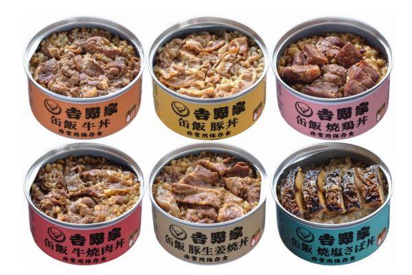 「缶飯」は全6種類です