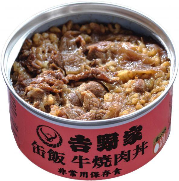 「缶飯」の牛焼肉丼