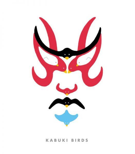 歌舞伎化粧のフォーメーションでとぶ鳥